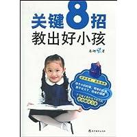 http://ec4.images-amazon.com/images/I/510d%2BtcH7ML._AA200_.jpg