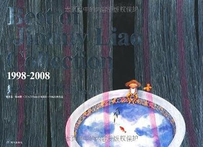 1998-2008几米创作10年精选.pdf