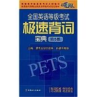 http://ec4.images-amazon.com/images/I/510dJrdUkBL._AA200_.jpg