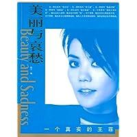 http://ec4.images-amazon.com/images/I/510e99yDHkL._AA200_.jpg