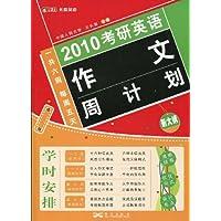 http://ec4.images-amazon.com/images/I/510eWMXVj8L._AA200_.jpg
