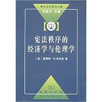 http://ec4.images-amazon.com/images/I/510es-dK3WL._AA200_.jpg