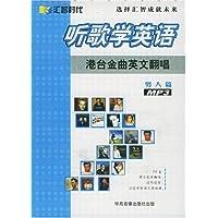 http://ec4.images-amazon.com/images/I/510evdQj1tL._AA200_.jpg