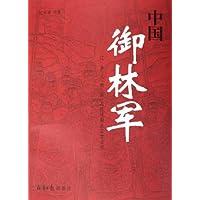 http://ec4.images-amazon.com/images/I/510f4IdD6NL._AA200_.jpg