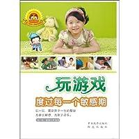 http://ec4.images-amazon.com/images/I/510f5PHbeqL._AA200_.jpg