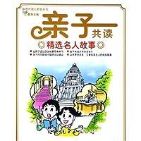 http://ec4.images-amazon.com/images/I/510fAUjIKSL._AA200_.jpg