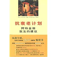 http://ec4.images-amazon.com/images/I/510fabnNy2L._AA200_.jpg