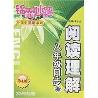 http://ec4.images-amazon.com/images/I/510fg79nU4L._AA200_.jpg