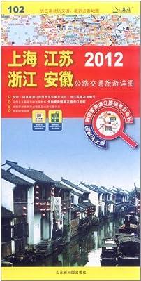 上海 江苏 浙江 安徽公路交通旅游详图.pdf