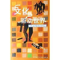 http://ec4.images-amazon.com/images/I/510gnBmFazL._AA200_.jpg