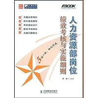 http://ec4.images-amazon.com/images/I/510h%2B1DpDLL._AA200_.jpg