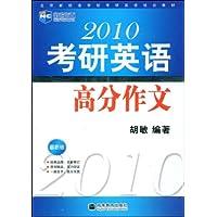 http://ec4.images-amazon.com/images/I/510hH%2BtN3fL._AA200_.jpg