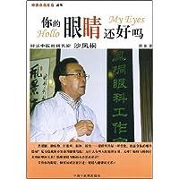 http://ec4.images-amazon.com/images/I/510hHNJFL-L._AA200_.jpg