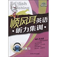 http://ec4.images-amazon.com/images/I/510hL1voiML._AA200_.jpg