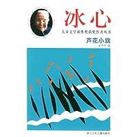 http://ec4.images-amazon.com/images/I/510iJrBzlVL._AA200_.jpg