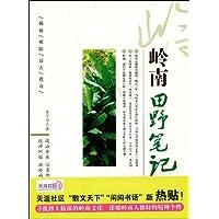 http://ec4.images-amazon.com/images/I/510iSBi0KJL._AA200_.jpg