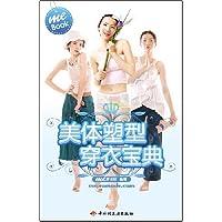 http://ec4.images-amazon.com/images/I/510iTbmMIZL._AA200_.jpg