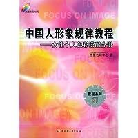 http://ec4.images-amazon.com/images/I/510iduKxmTL._AA200_.jpg