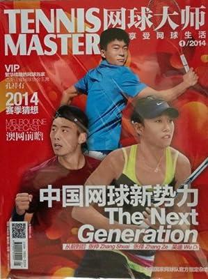 网球大师2014年1月 中国网球新势力 随刊送海报 现货.pdf