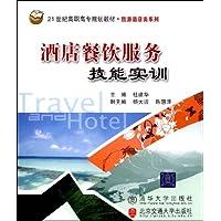 http://ec4.images-amazon.com/images/I/510iv3whsML._AA200_.jpg