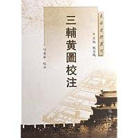 http://ec4.images-amazon.com/images/I/510j8qu6y3L._AA200_.jpg