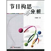 http://ec4.images-amazon.com/images/I/510jUFxpwXL._AA200_.jpg