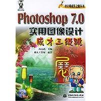 http://ec4.images-amazon.com/images/I/510k2epmZGL._AA200_.jpg