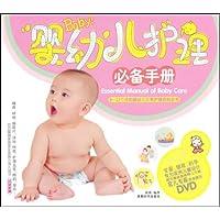 http://ec4.images-amazon.com/images/I/510kXvZE32L._AA200_.jpg