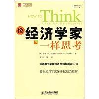 http://ec4.images-amazon.com/images/I/510khnVxCLL._AA200_.jpg