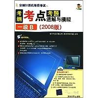 http://ec4.images-amazon.com/images/I/510l%2BlzLXrL._AA200_.jpg