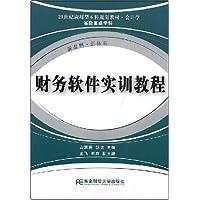 http://ec4.images-amazon.com/images/I/510lEa0dtZL._AA200_.jpg