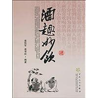 http://ec4.images-amazon.com/images/I/510lHcqpssL._AA200_.jpg
