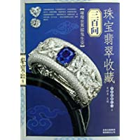 http://ec4.images-amazon.com/images/I/510lk5eG0IL._AA200_.jpg