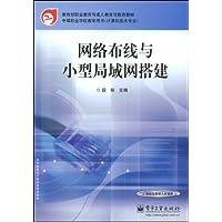 http://ec4.images-amazon.com/images/I/510lt7pYiiL._AA200_.jpg