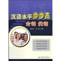 http://ec4.images-amazon.com/images/I/510m%2B7fYzzL._AA200_.jpg