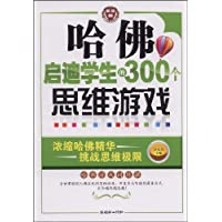 http://ec4.images-amazon.com/images/I/510m-WmaV2L._AA200_.jpg