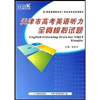 http://ec4.images-amazon.com/images/I/510nXwQpnPL._AA200_.jpg