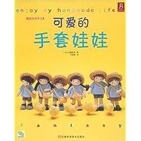 http://ec4.images-amazon.com/images/I/510nap%2BrzwL._AA200_.jpg