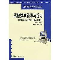 http://ec4.images-amazon.com/images/I/510o4xWFpwL._AA200_.jpg