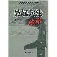 http://ec4.images-amazon.com/images/I/510o8x9aR-L._AA200_.jpg