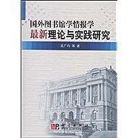 http://ec4.images-amazon.com/images/I/510oNturB1L._AA200_.jpg