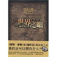 http://ec4.images-amazon.com/images/I/510oU9Z5rWL._AA200_.jpg