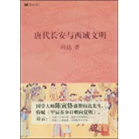 http://ec4.images-amazon.com/images/I/510oePM2M9L._AA200_.jpg