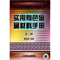 http://ec4.images-amazon.com/images/I/510ofDBgQnL._AA200_.jpg