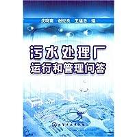 http://ec4.images-amazon.com/images/I/510ojnYKjxL._AA200_.jpg