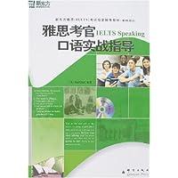 http://ec4.images-amazon.com/images/I/510p11lt8EL._AA200_.jpg