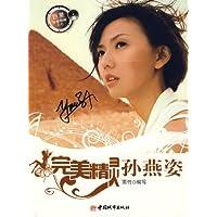 http://ec4.images-amazon.com/images/I/510p9X0-O0L._AA200_.jpg