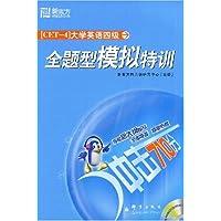 http://ec4.images-amazon.com/images/I/510qCXxsUkL._AA200_.jpg