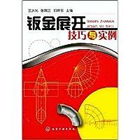 http://ec4.images-amazon.com/images/I/510qEHTVo6L._AA200_.jpg
