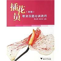 http://ec4.images-amazon.com/images/I/510qRD-lbKL._AA200_.jpg